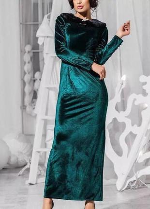Бархатное изумрудное платье макси со съёмным меховым воротником