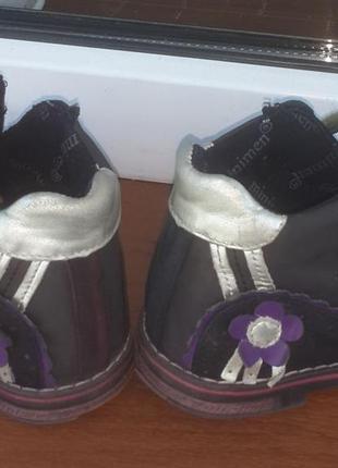 Демисезонные ботинки  утепленные с двумя липучками для девочки minimen 23р.2