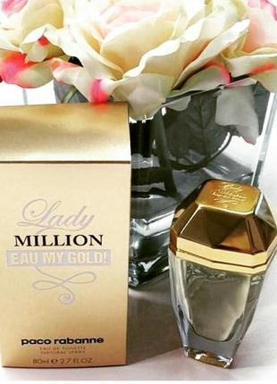 Paco rabanne lady million eau my gold туалетная вода 80 ml