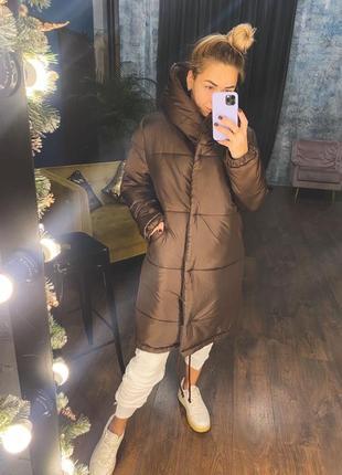 Куртка одеяло, куртка зефирка