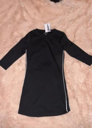 Спортивна сукня