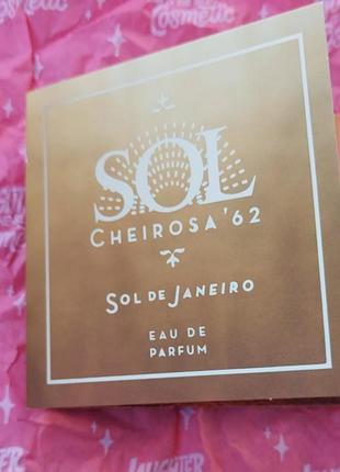 Пробник sol cheirosa 62