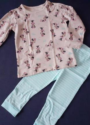 Пижамка для малышки