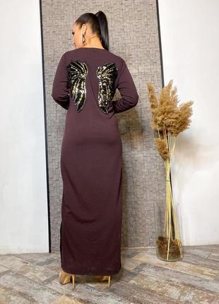 Платье в пол с крыльями