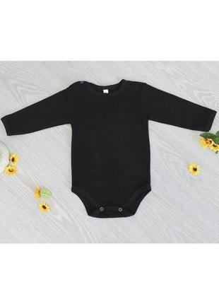 Боді для малюків