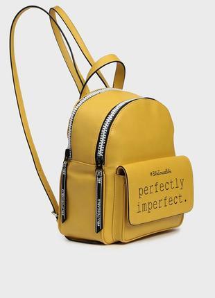 Tosca blu женский желтый рюкзак perfect