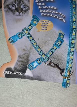 Поводок + шлейка для кошки,собачки