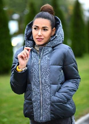 Женская куртка еврозима