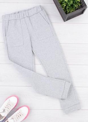 Женские спортивные штаны брюки на флисе зимние теплые тёплые серые стильные модные