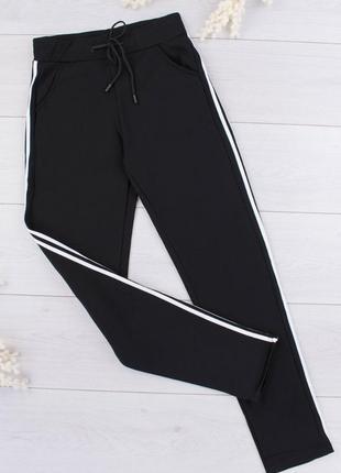 Женские спортивные штаны брюки на флисе зимние теплые тёплые с лампасами на шнуровке