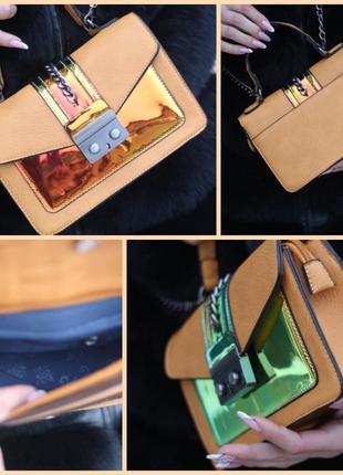 Маленькая сумка сумочка клатч на плечо на цепочке горчичного цвета.