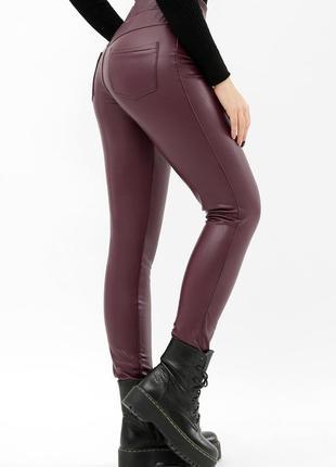 Зимние теплые брюки лосины штаны эко кожа бордовые с начесом на меху