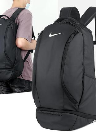"Рюкзак спортивный ""nike"" для ноутбука, c карманом для обуви или мяча"
