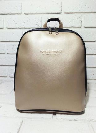 Женский рюкзак золото