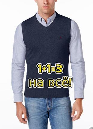 🌿1+1=3 теплый синий свитер под рубашку с кашемиром tommy hilfiger, размер 50 - 52