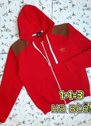 🌿1+1=3 мужская красная стеганная олимпийка худи adidas, размер 48 - 50
