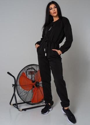 Женский теплый спортивный комбинезон на флисе
