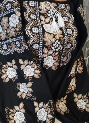 Сорочка вишита (вишиванка)