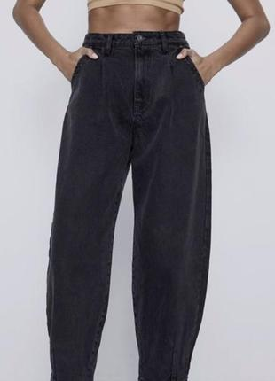 Слоучи,джинсы zara1 фото
