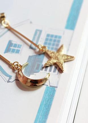 Серьги звезда и луна - модный тренд2 фото
