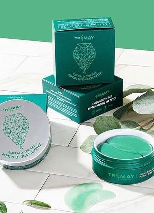🐍патчи для глаз против морщин trimay emerald syn-ake peptide  60+30 шт