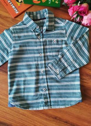 Стильная модная рубашка на парнишку nutmegна 4-5 лет.