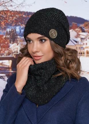 Черный комплект с люрексом (шапка и шарф-хомут)