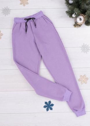Женские спортивные штаны брюки на флисе зимние теплые тёплые с высокой посадкой манжетах