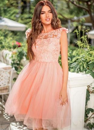 Пышное вечернее фатиновое платье