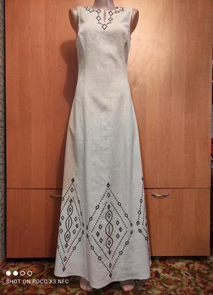 Льняное платье сарафан макси лён и вискоза пог-45 см