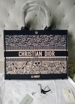 Вместительная  сумка шопер женская в стиле dior ⚜️