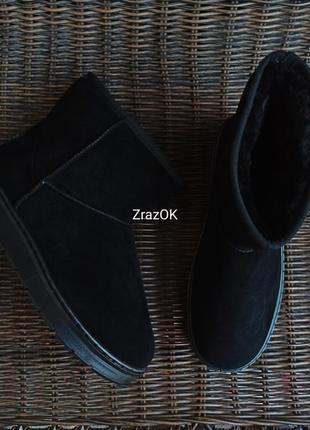 Черные угги ботинки