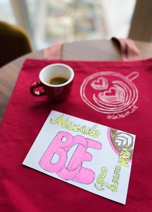 Картина рисунок открытка можливо все (якщо випити кави) чашка кофе don.bacon