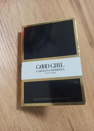 Carolina herrera good girl парфюмированная вода пробник оригинал