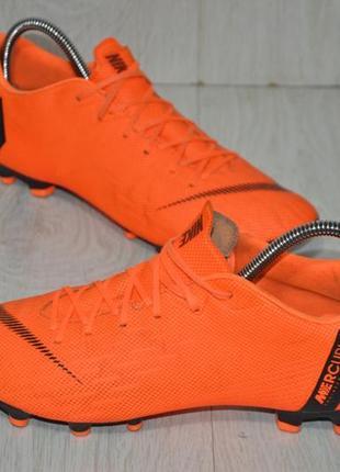 Продам кроссовки копы для футболу nike mercurial vapor 12 .