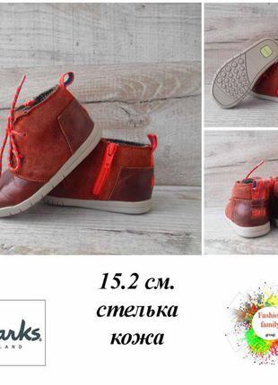Фирменные ботинки clarks кожа
