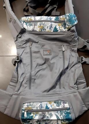 Эрго-рюкзак для малышей love&carry