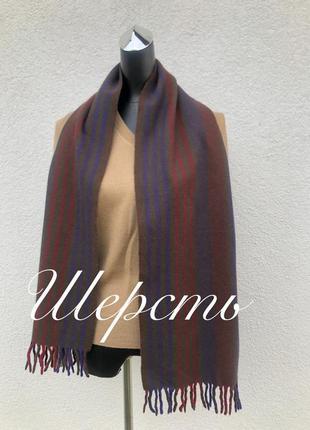 Теплий шерстяний шарфік шарф шарфик унисекс