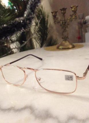 Практичные очки для чтения +3