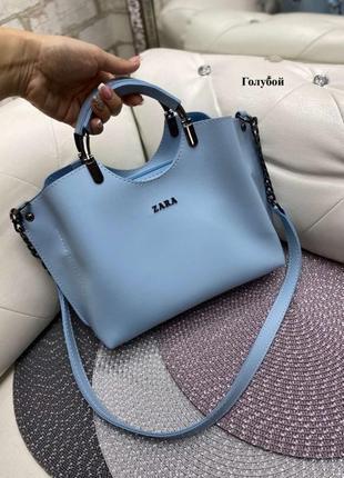 Новинка женская сумка