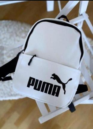 Белый женский рюкзак / спортивный/ городской