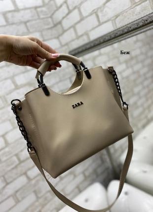 Утонченная женская сумка