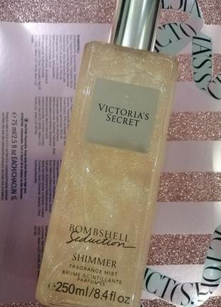 Парфюмированный спрей с шиммером для тела victoria's secret - bombshell seduction