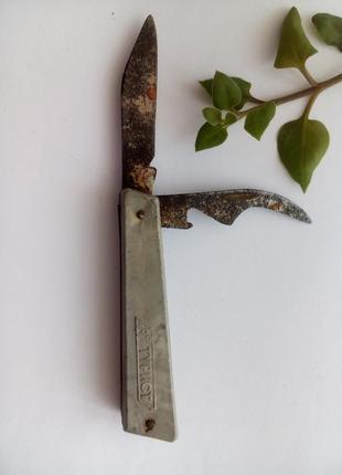 Нож кухонный складной турист советский ссср стальной