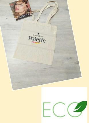 Эко сумка. текстильная сумка. хозяйственная сумка.