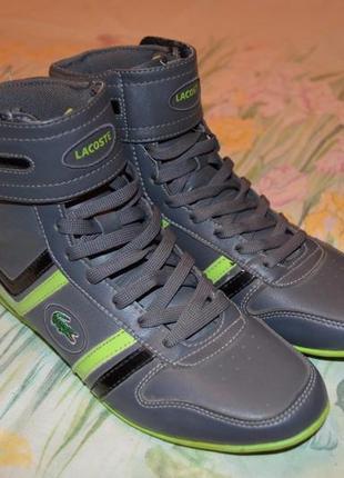 Высокие кроссовки берцы кеды ботинки