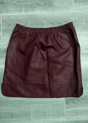 Кожанная бордовая юбка