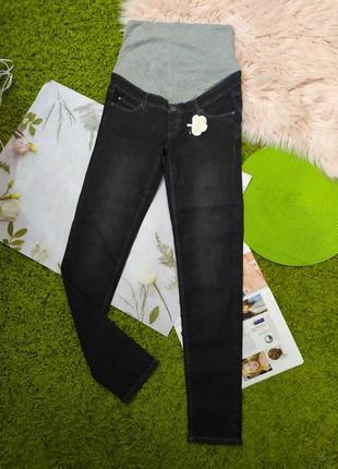 Темно сірі джинси на вагітних від esmara