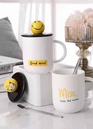 Чашка кружка керамическая с крышкой и ложкой