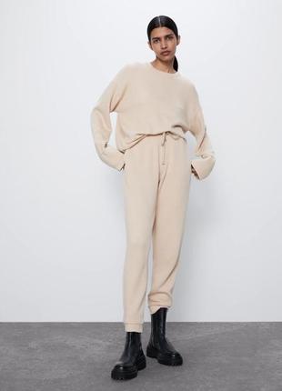 Zara бежевые трикотажные брюки , m/l, s/m